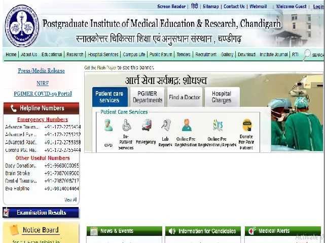 PGIMER Result 2021 Out for Project Research Fellow Post @pgimer.edu.in, Check Interview Schedule