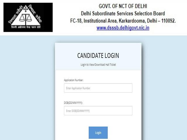 DSSSB Online Exam 2021 for Jr. Clerk Deferred @dsssb.delhi.gov.in, Check Details