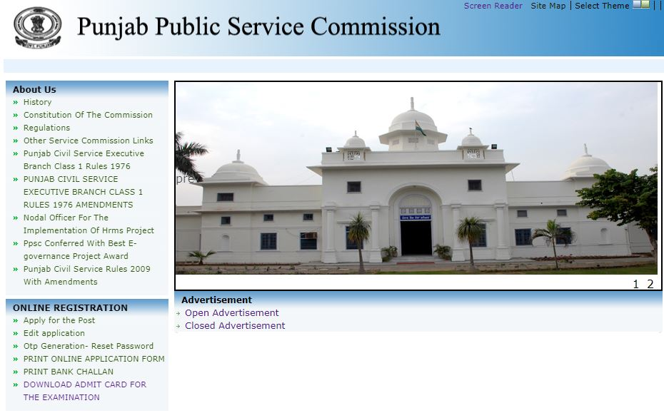 Civil Service Mains Result Soon @ppsc.gov.in