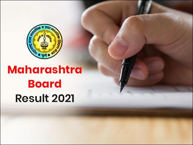 Maharashtra Board Result 2021