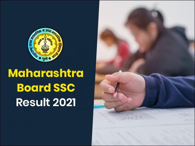 Maharashtra Board SSC Result 2021