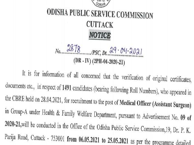 OPSC DV Schedule 2021 Released for Medical Officer Post @opsc.gov.in, Check Details