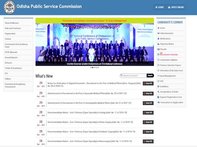 Apply Online for 170 Ayurvedic Medical Officer Posts