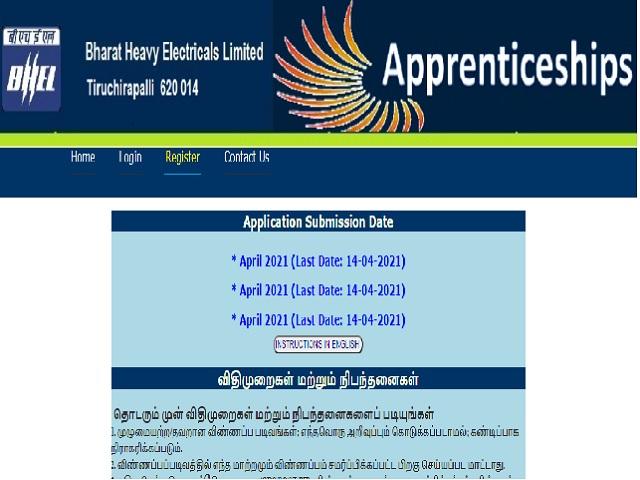 BHEL Apprentice Recruitment 2021 Notification OUT @trichy.bhel.com, 389 Posts for Graduate, Tech & Trade Apprentice Posts