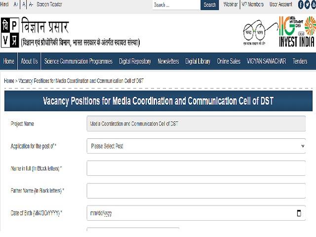 Apply Online for DST Media Coordination & Communication Cell @vigyanprasar.gov.in
