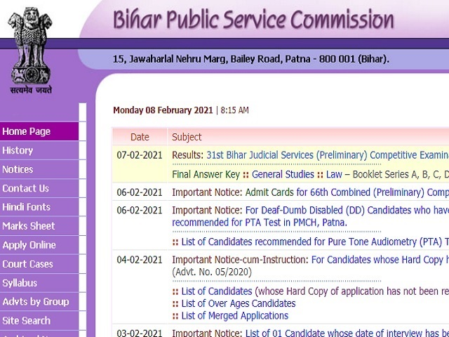 BPSC Judicial Services Written Exam 2021 Postponed
