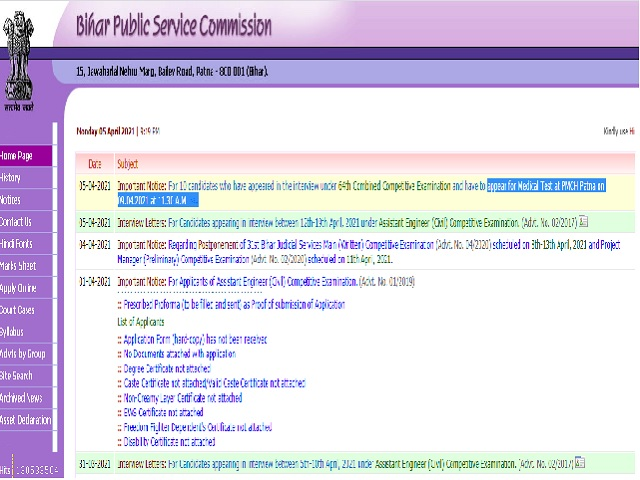 BPSC 64th CCE 2021 Medical Test Released @bpsc.bih.nic.in, Check Medical Selection List Here