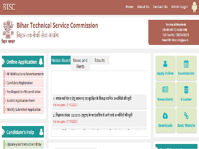 BTSC Recruitment 2021 Notification OUT, 584 Vacancies for Fisheries Officer, Ophthalmic Assistant & Other Posts