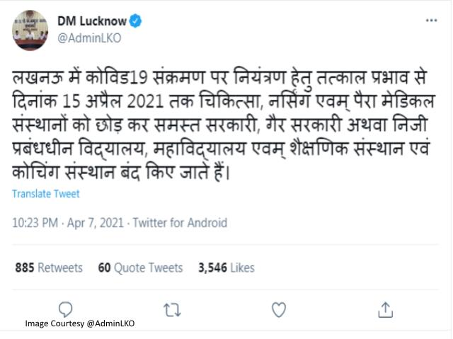 Lucknow Colleges Closed  until April 15