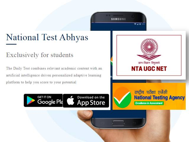 National Test Abhyas for UGC NET 2021 Exam: Check How to Attempt Mock Tests on Mobile App Launched by NTA