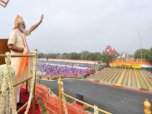 Indian Independence Day 2021: दुनिया के किसी भी कोने में मौजूद भारतीय बन सकेंगे कार्यक्रम का हिस्सा, भारत सरकार ने लॉन्च की वेबसाइट