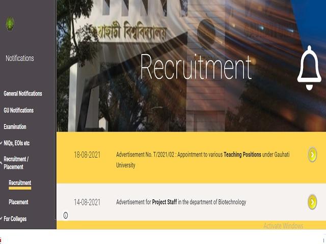 Gauhati University Recruitment 2021: Apply Teaching Posts