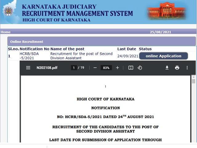 Karnataka High Court Recruitment 2021: Apply Second Division Assistant (SDA) Posts