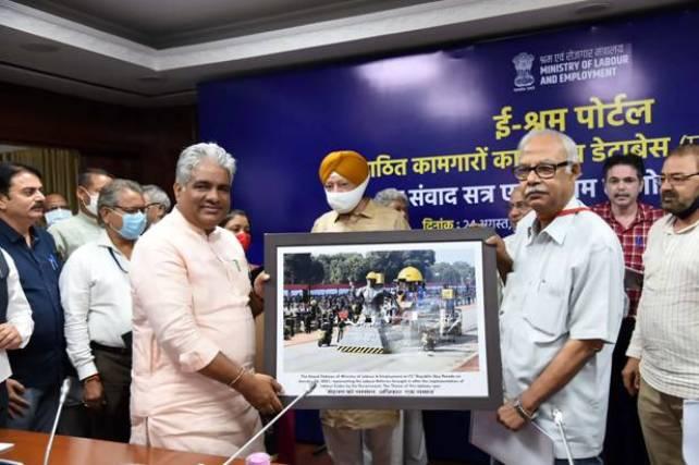 Government to launch e-Shram portal
