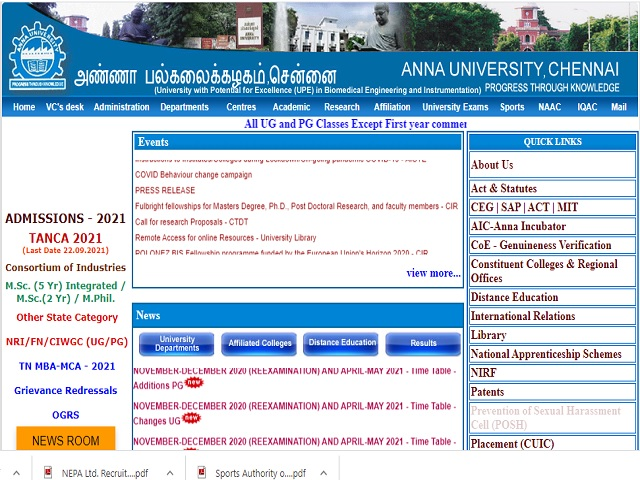 Anna University Recruitment 2021: Apply Peon, Professional Assistant and Clerical Assistant Posts