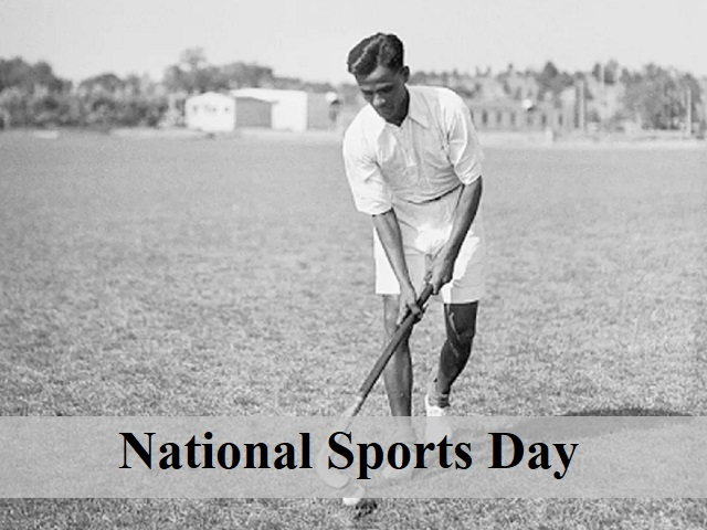 National Sports Day 2021: History, Significance and a Tribute to Major Dhyan Chand