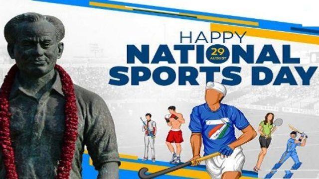 National Sports Da
