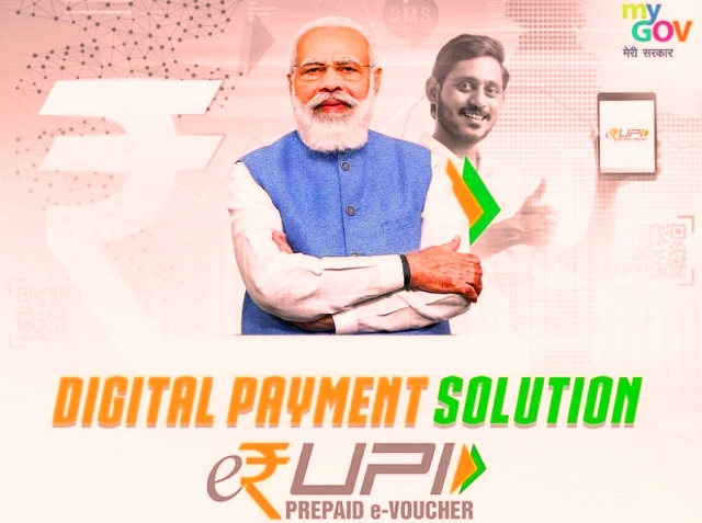 PM Modi launches digital payment solution- Know all about e-RUPI