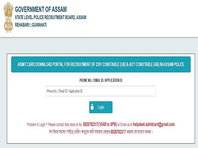 Assam Police Constable Admit Card