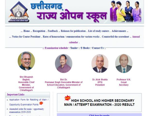 Chhattisgarh board open school