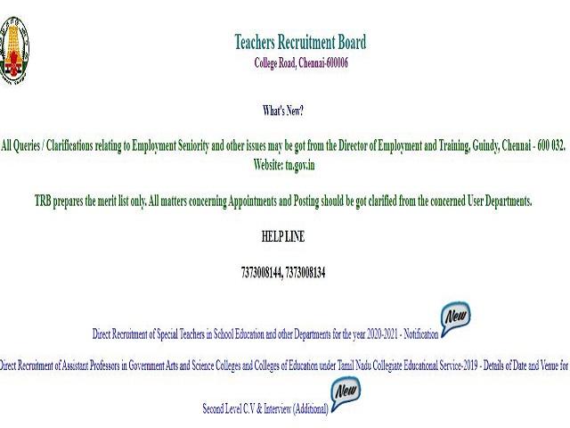 TN TRB Teacher Recruitment 2021 for 1598 Special Teacher Posts, Apply Online @trb.tn.nic.in from 31 March