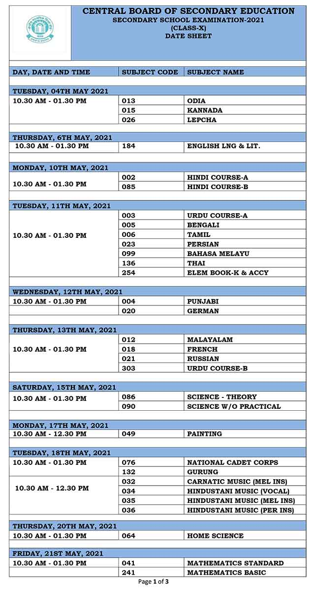 CBSE Class 10 Date Sheet 2021: CBSE 10th Board Exam Time Table 2021 - Page 1