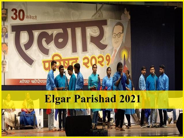 Elgar Parishad 2021