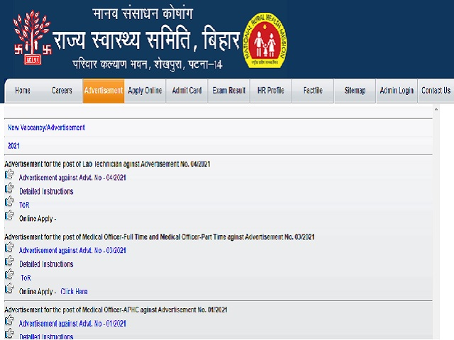 SHSB Lab Technician Recruitment 2021: 222 Vacancies Notified, Apply Online from 8 February Onwards