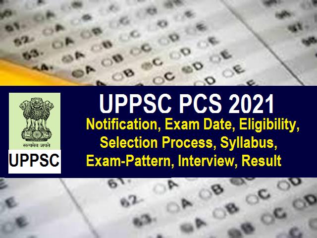 UPPSC PCS 2021