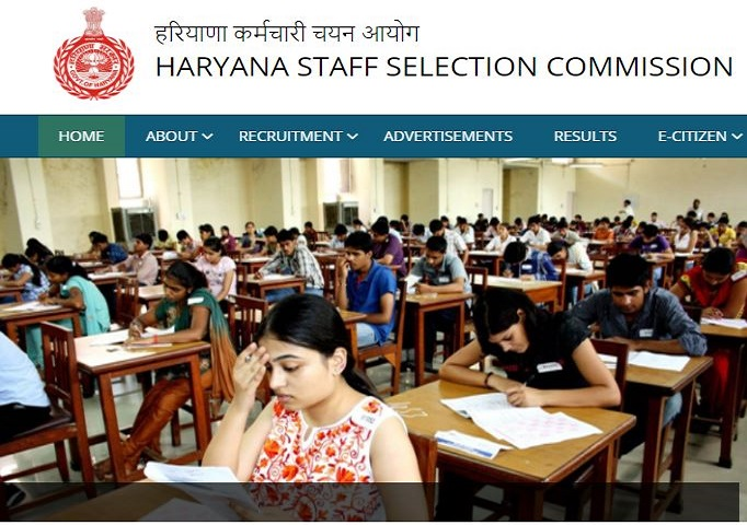 HSSC Arts and Craft Admit Card