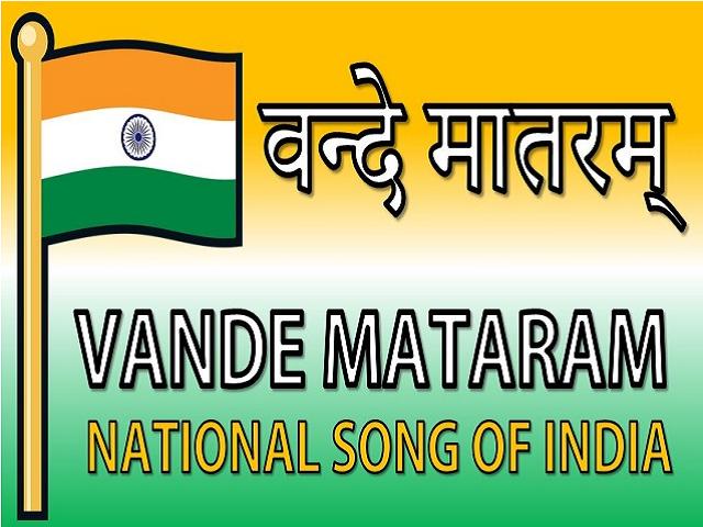 Vande Matram: The National Song of India