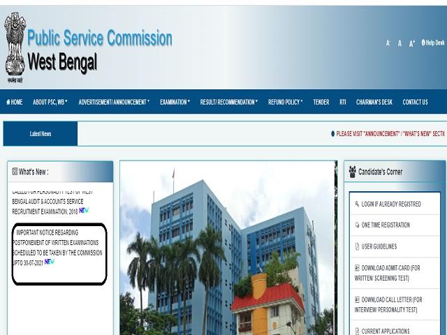 WBPSC审计和账户服务卡2021