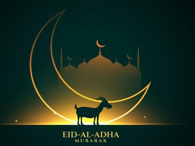 Eid al-Adha 2021 or Bakra Eid 2021
