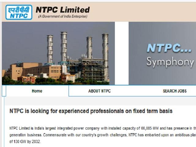 NTPC Jobd