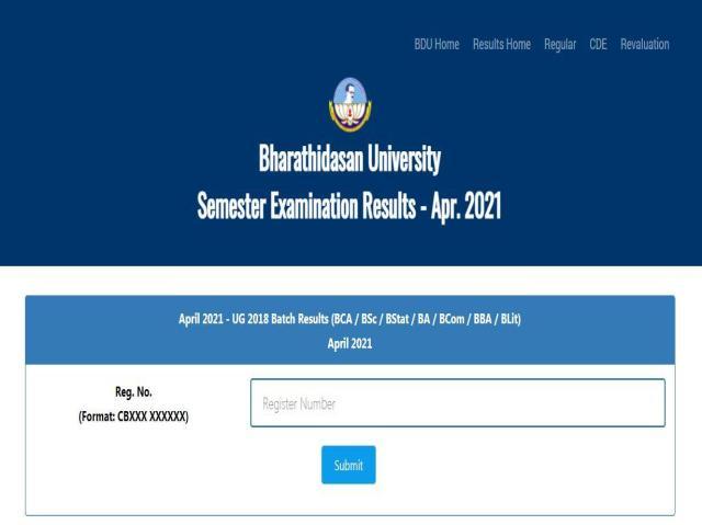Bharathisadan university exams