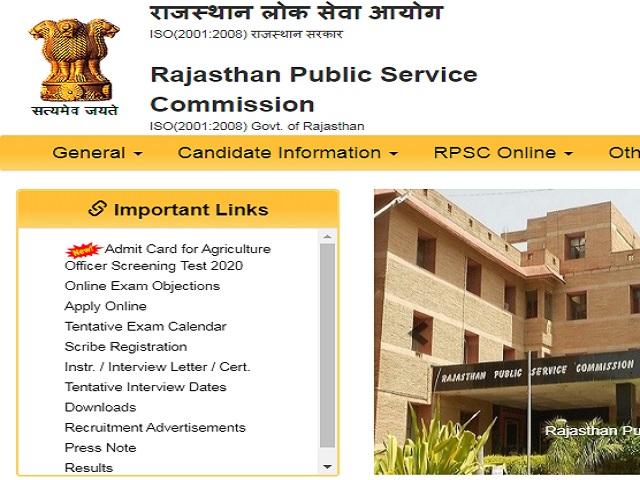 RPSC Head Master Exam Date 2021