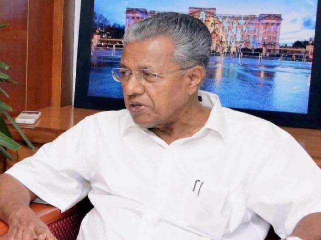 Kerala financial Package