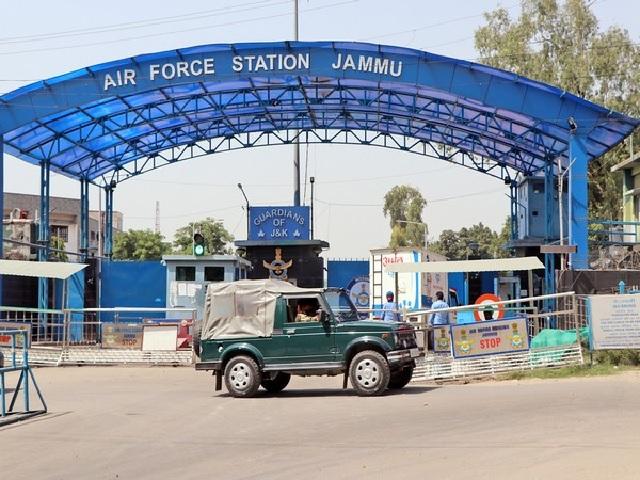 Drones banned in Srinagar