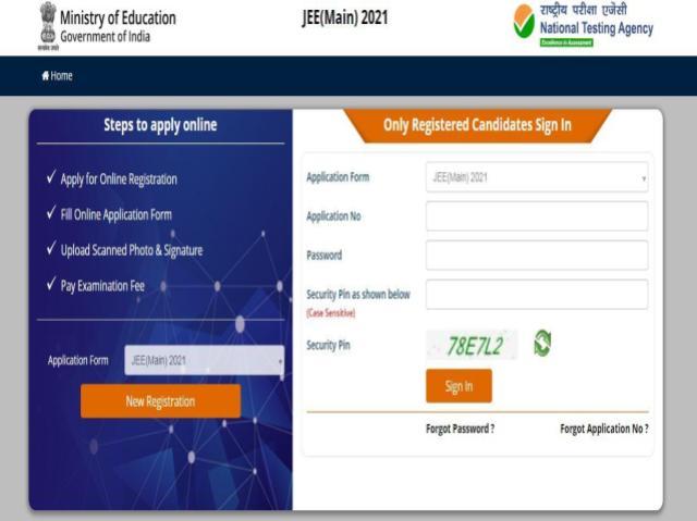 JEE Main 2021第3阶段应用