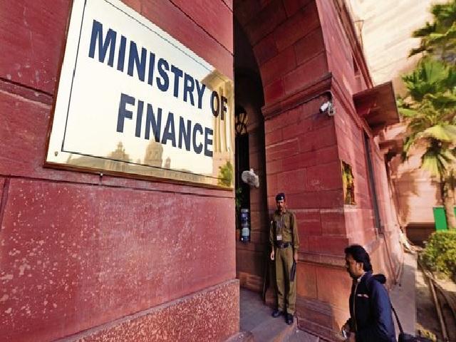 Union Finance Ministry