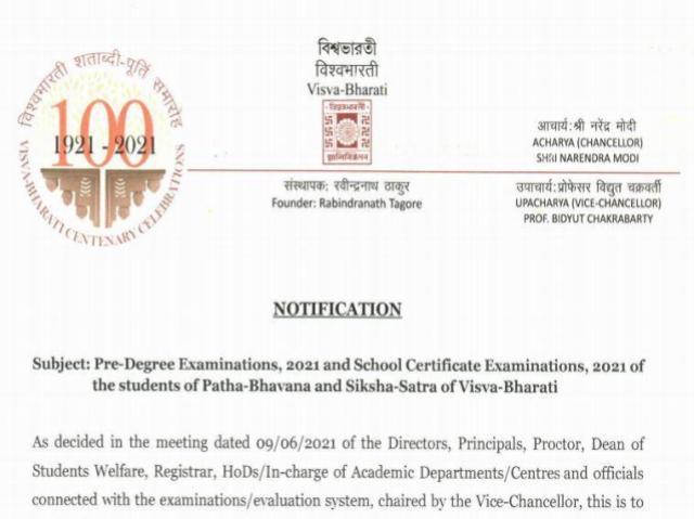 Visva bharati pre-degree exams