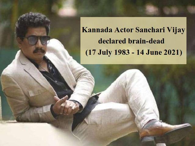 Kannada Actor Sanchari Vijay declared brain-dead