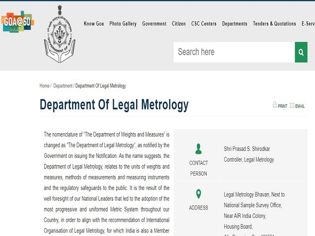 Legal Metrology Department Goa Recruitment 2021 for MTS, Jr Steno, LDC and Other Posts