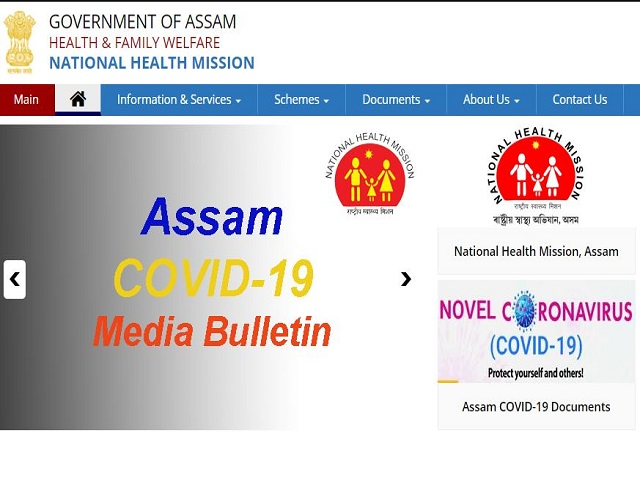 NHM Assam Recruitment 2021 for 896 Staff Nurse Posts, Apply Online @nhm.assam.gov.in