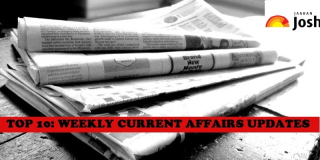 Top 10 Weekly Current Affairs in Hindi