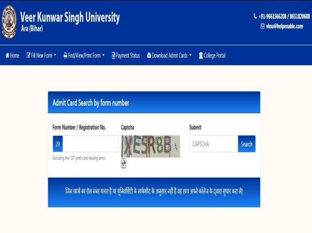 VKSU Admit Card 2021 Released for RUG Exams, Download Veer Kunwar Singh University Hall Ticket 2021 at vksu.ac.in