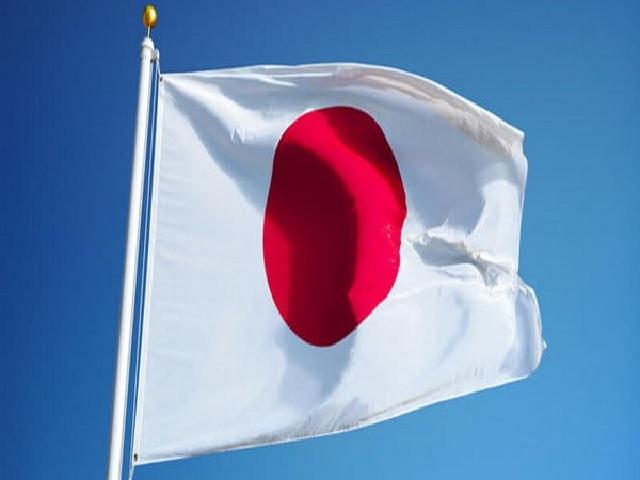 Japan ratifies RCEP