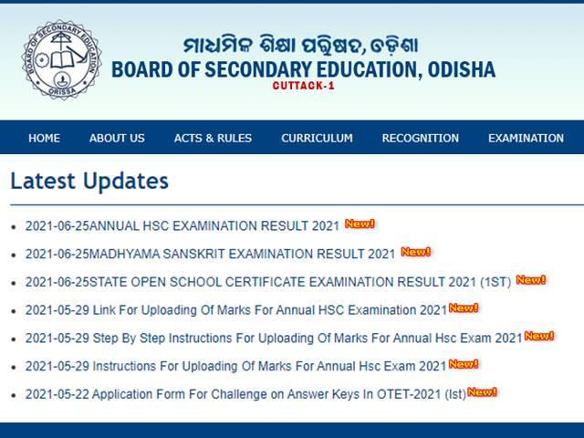 Odisha HSC Result 2021 DEclared