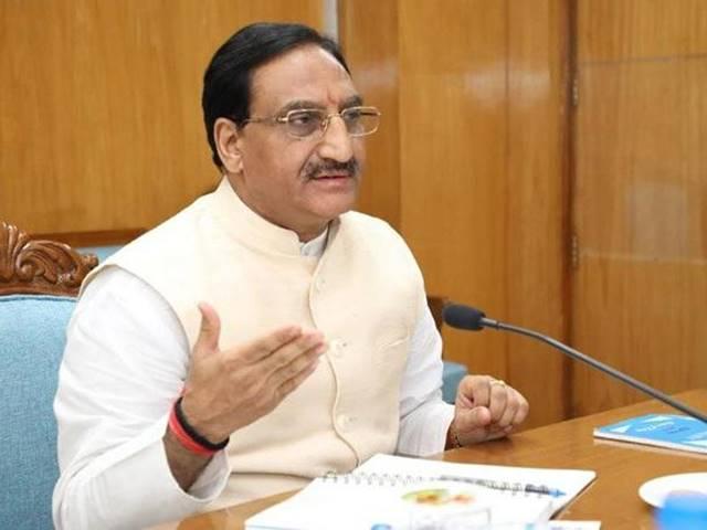 https://img.jagranjosh.com/images/2021/June/2562021/live_session_edu_minister.jpg