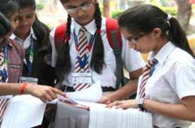 https://img.jagranjosh.com/images/2021/June/2862021/manipur-board-exam-2021-evalution-criteria.jpg